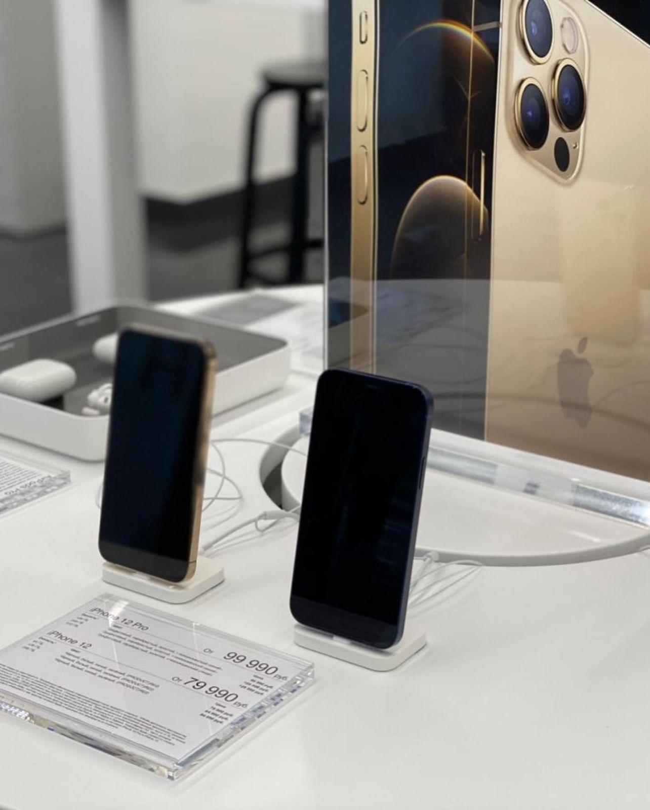 В России начались продажи iPhone 12 и iPhone 12 Pro (122117282 3727370793962914 4692847940419453987 o)