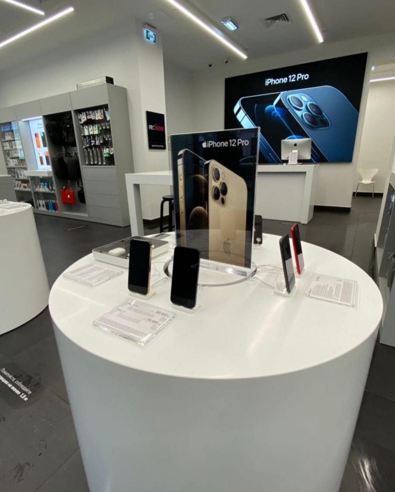 В России начались продажи iPhone 12 и iPhone 12 Pro (122225498 3727370723962921 4450617892648679911 o)