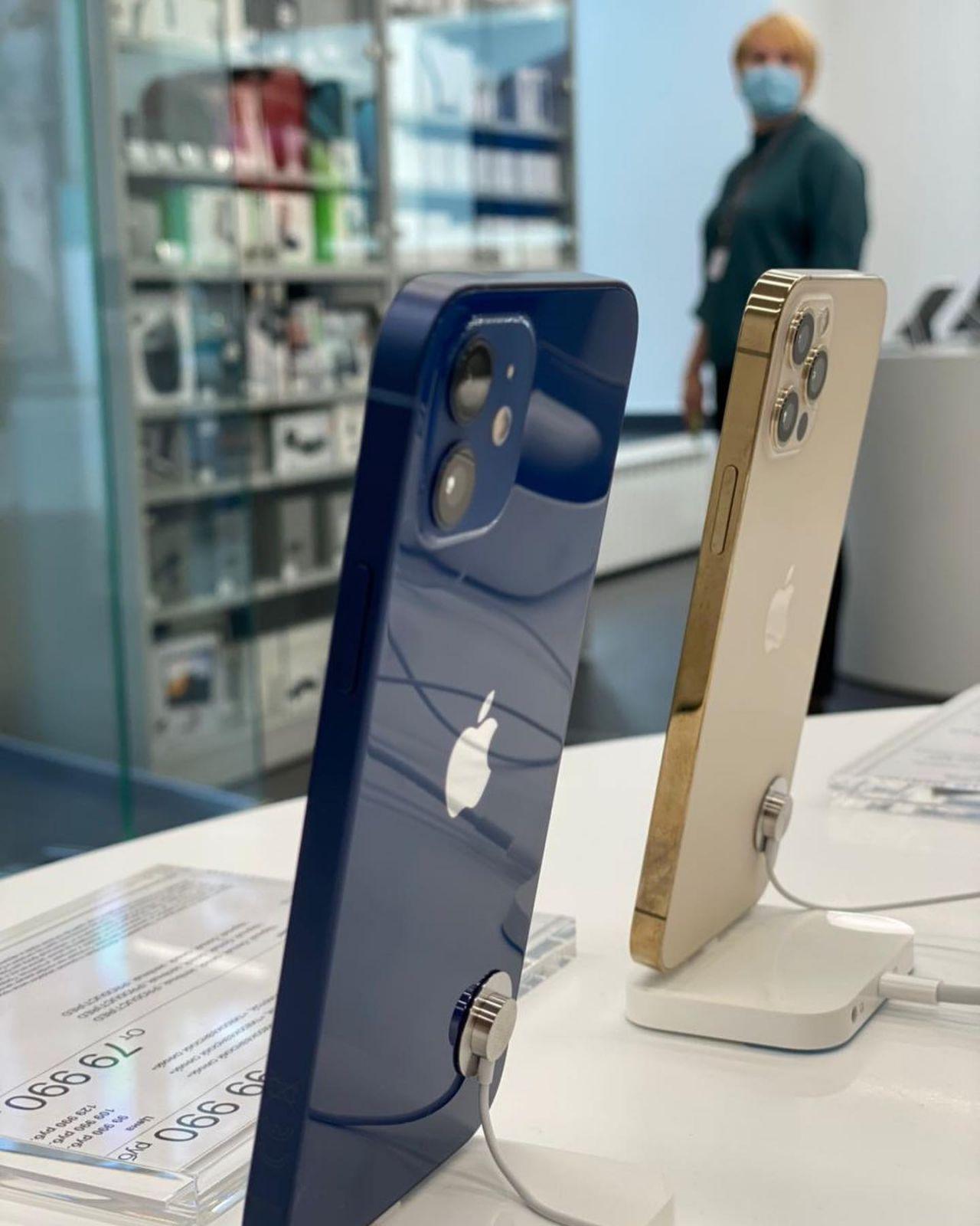 В России начались продажи iPhone 12 и iPhone 12 Pro (122429343 3727370943962899 5676916345532545895 o)