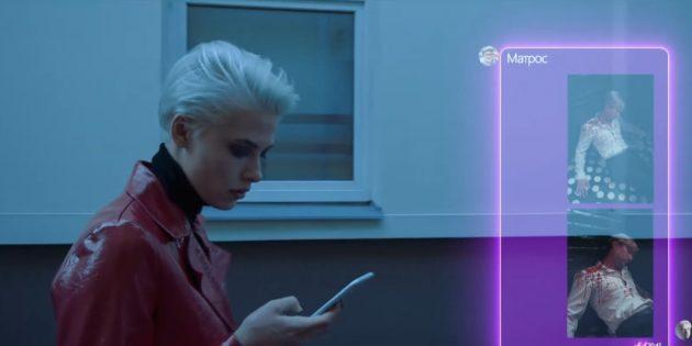 Microsoft сделала видео-альманах о технологиях (5 1601403894 630x315 1)