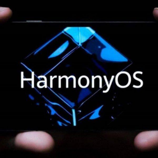 Huawei HarmonyOS впервые появится в устройствах на базе процессора Kirin 9000 (95135c31a66540a46a178ddb8114f82a1ff087e4)