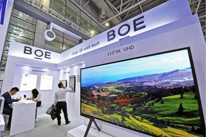 BOE сделала часть экранов для iPhone 12 (BOE)