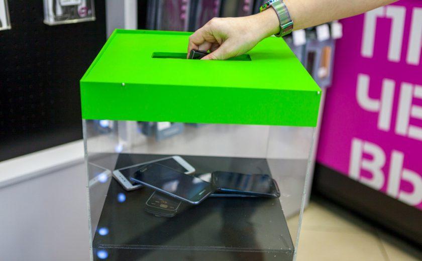 Tele2 принимает на переработку телефоны в салонах Москвы и области (D7B81310 C93F 4C15 A432 662ACA4CF09A 840x520 1)
