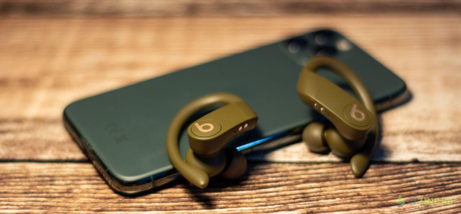 iPhone 11 Pro и наушники Beats PowerBeats Pro