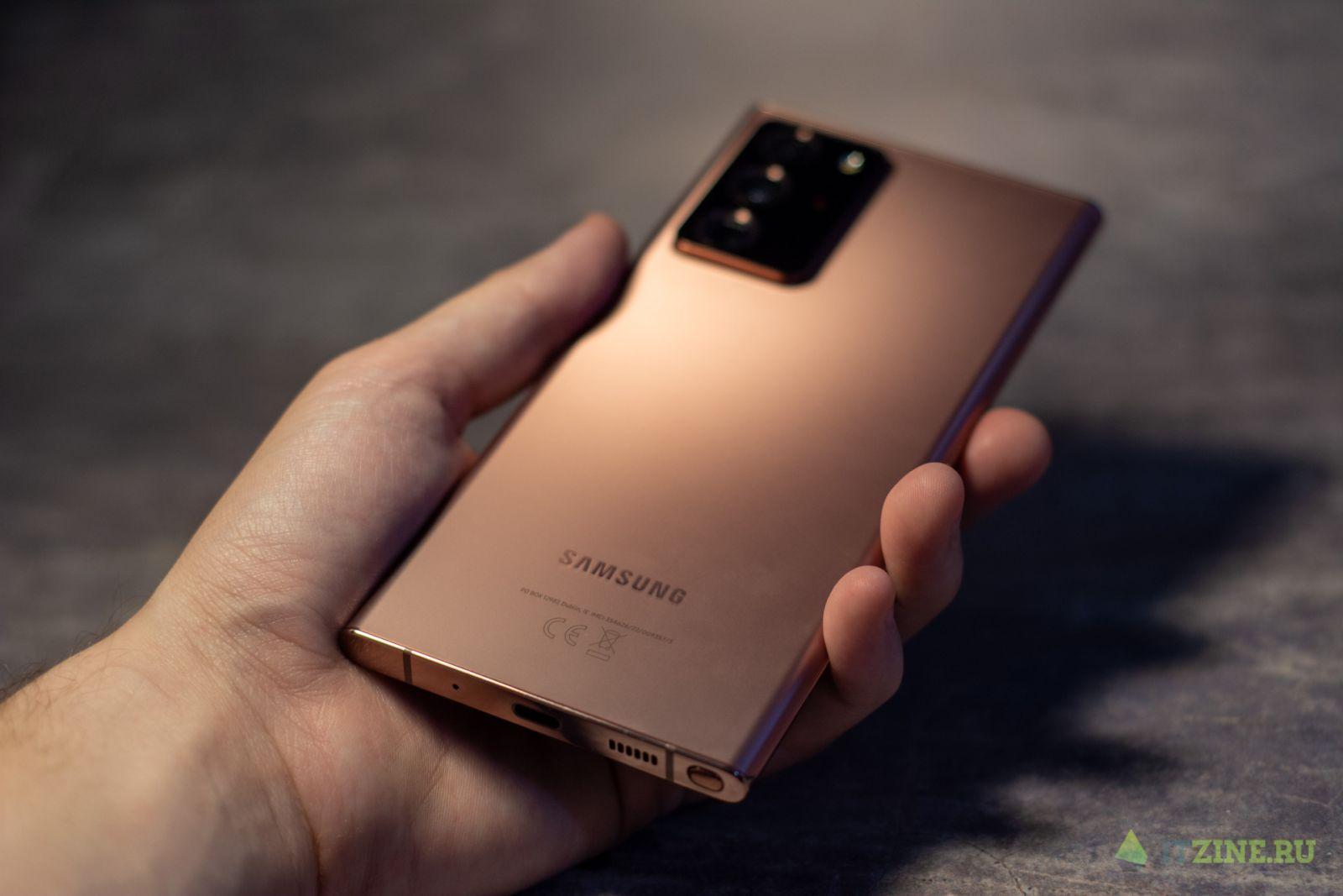 Samsung Galaxy Note20 Ultra в руке