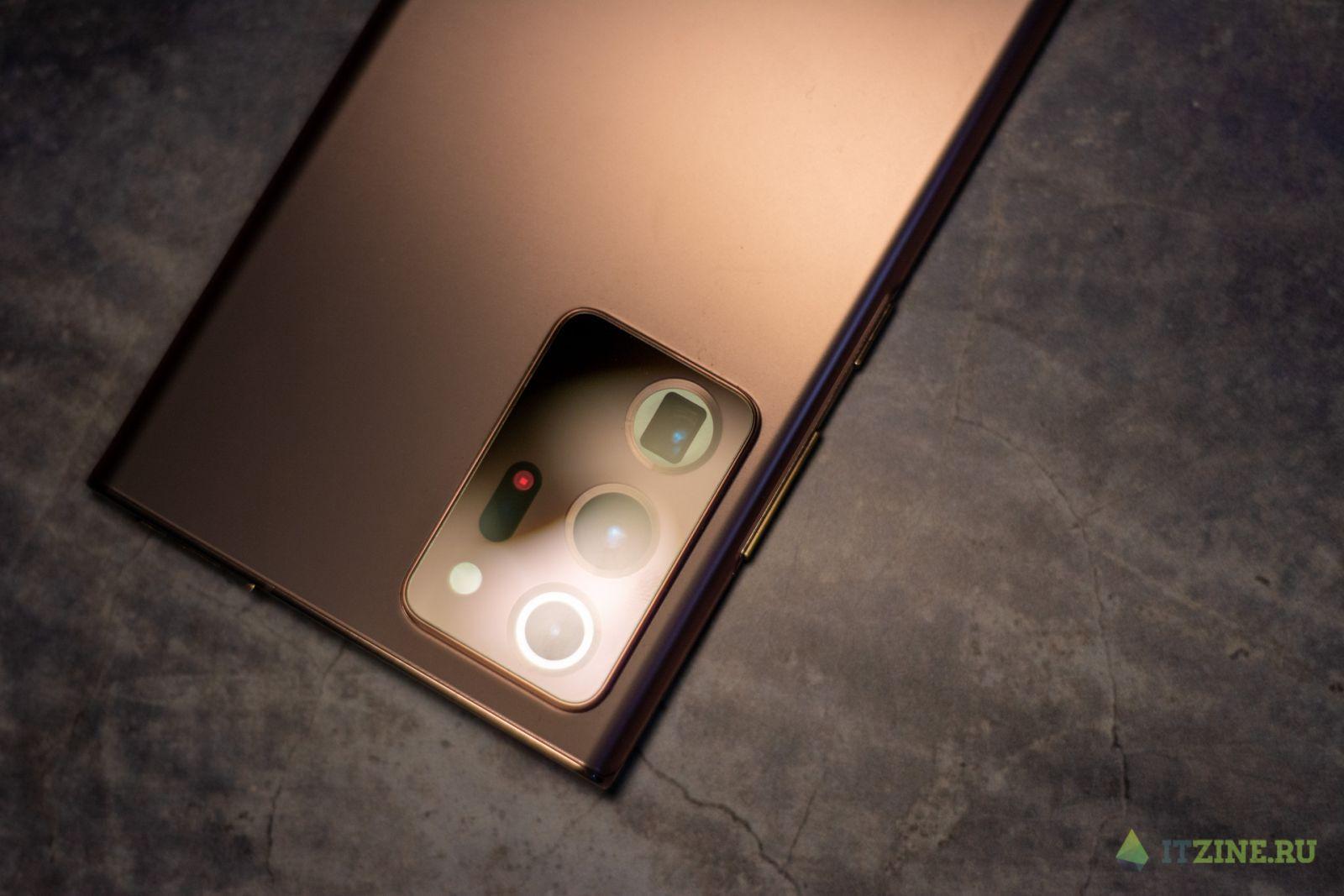 Обзор Samsung Galaxy Note20 Ultra: великолепие с нюансами (DSC 9483)