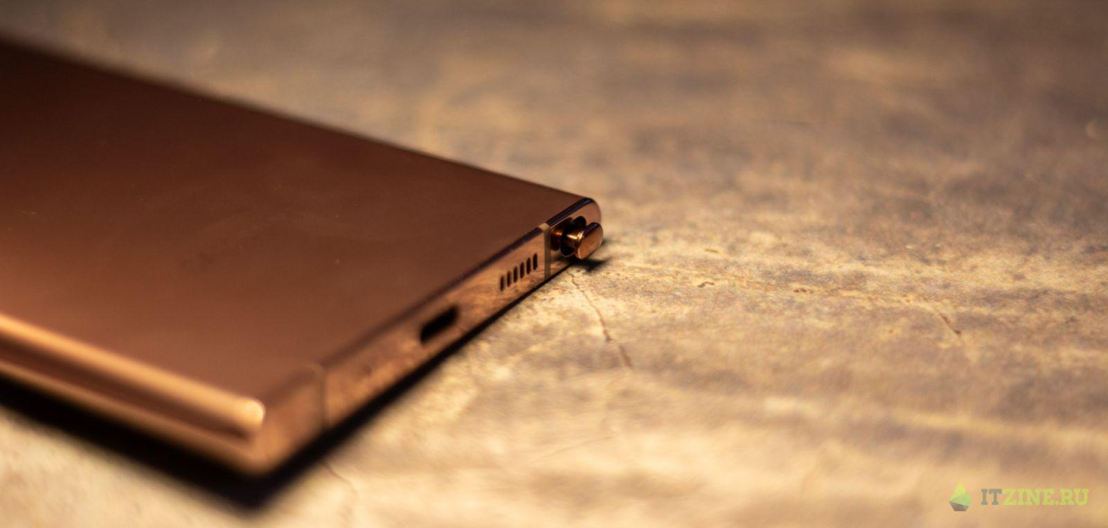Обзор Samsung Galaxy Note20 Ultra: великолепие с нюансами (DSC 9486)