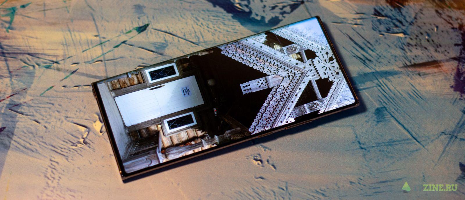 Архитектура на дисплее Samsung Galaxy Note20 Ultra