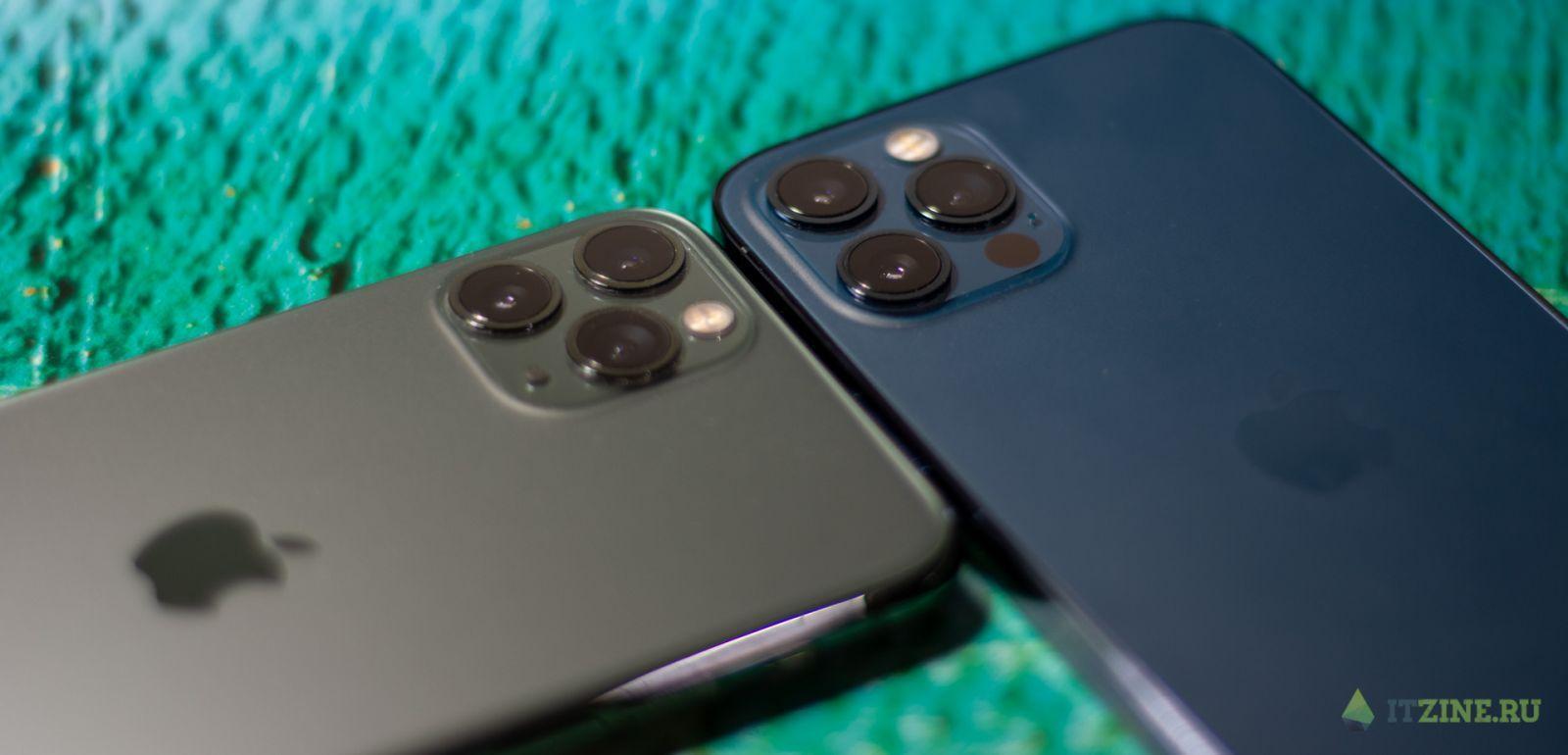Зелёный iPhone 11 Pro и синий iPhone 12 Pro