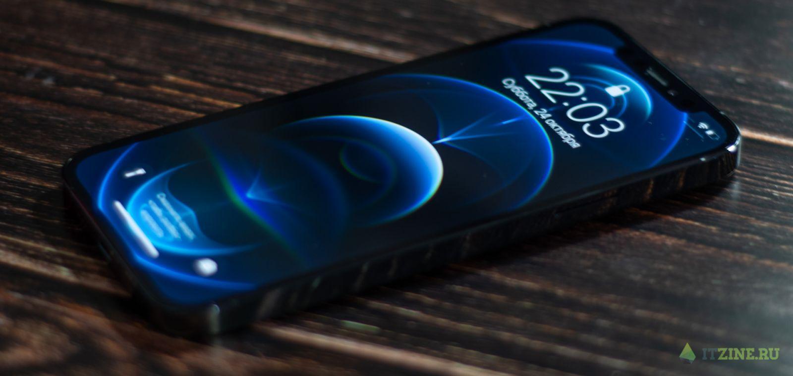 Обзор iPhone 12 Pro: первый взгляд (DSC 9563)