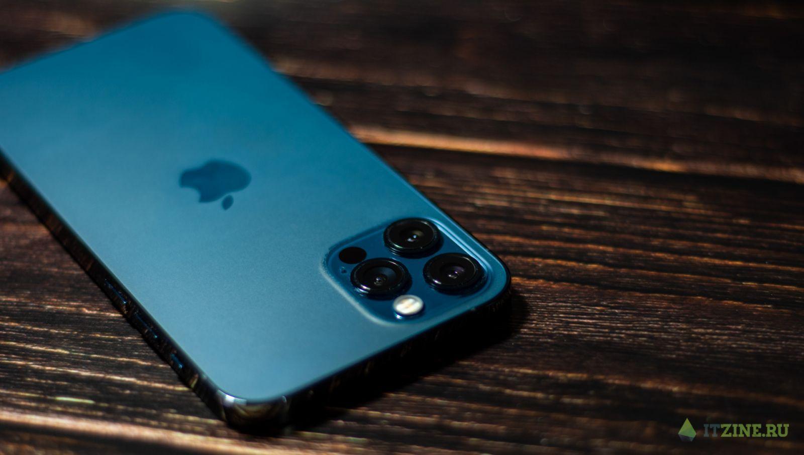 Тихоокеанский синий iPhone 12 Pro