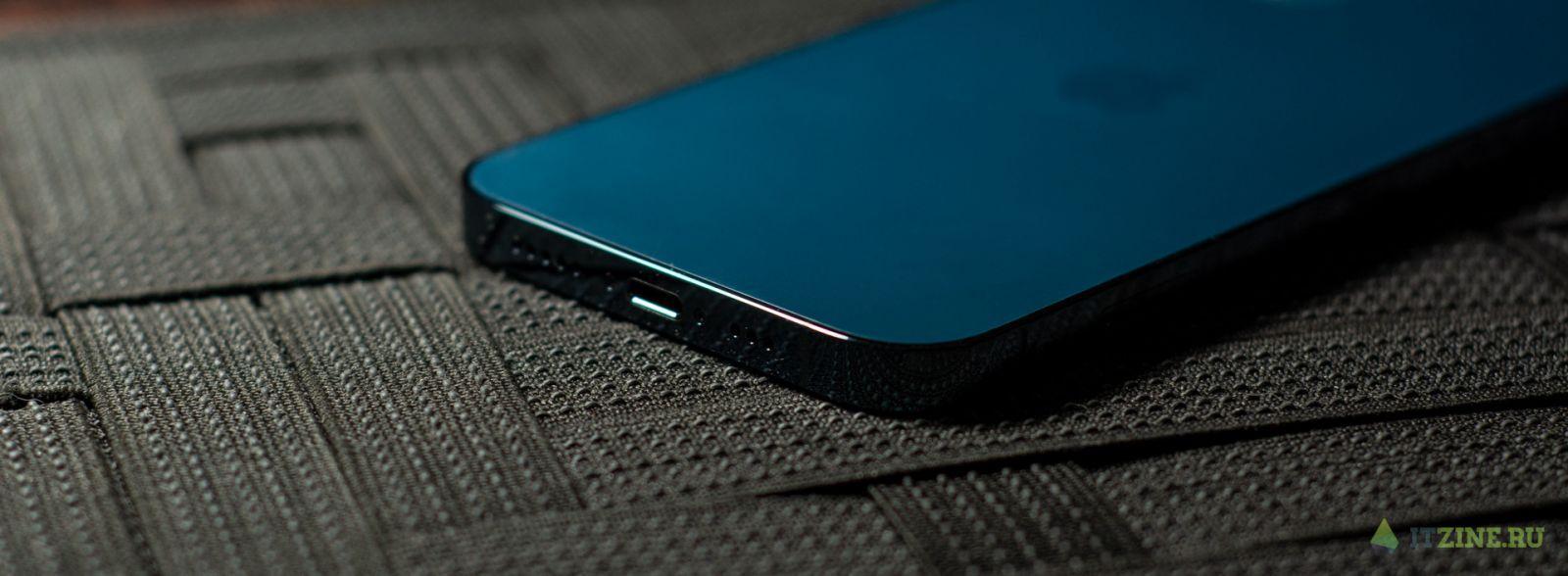 Lightning в iPhone 12 Pro