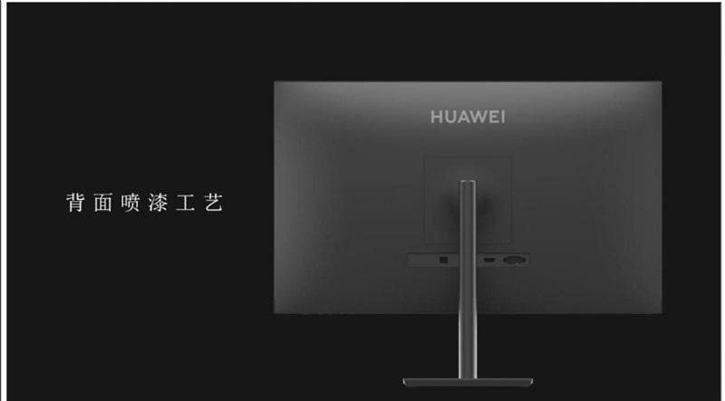В сеть слили характеристики и дизайн нового монитора Huawei (Huawei AD80HW Monitor rear)