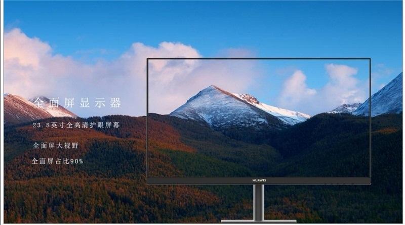 В сеть слили характеристики и дизайн нового монитора Huawei (Huawei Monitor)