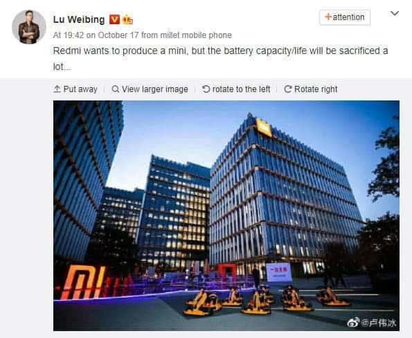 Xiaomi планирует выпустить компактный флагман (Lu Weibing Redmi Weibo)
