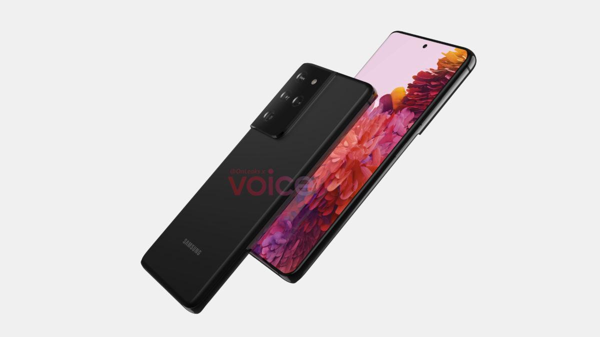 В сети появились первые фото Samsung Galaxy S30 и Galaxy S30 Ultra (Samsung Galaxy S30 Ultra side angle 1200x675 1)