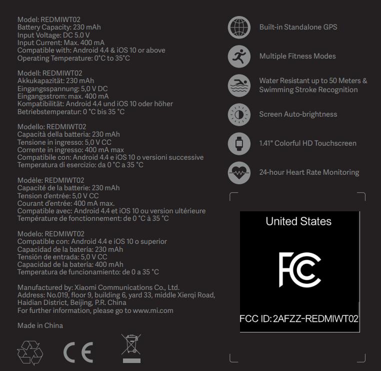 Стали известны характеристики умных часов Xiaomi Mi Watch Lite (Xiaomi Mi Watch Lite FCC 2)