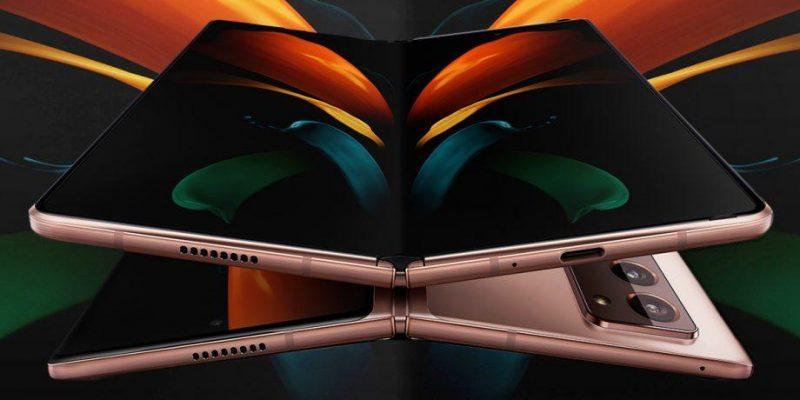 Петли Galaxy Z Fold 3 могут получить световой индикатор (Z Fold 2 1 920x613 1)