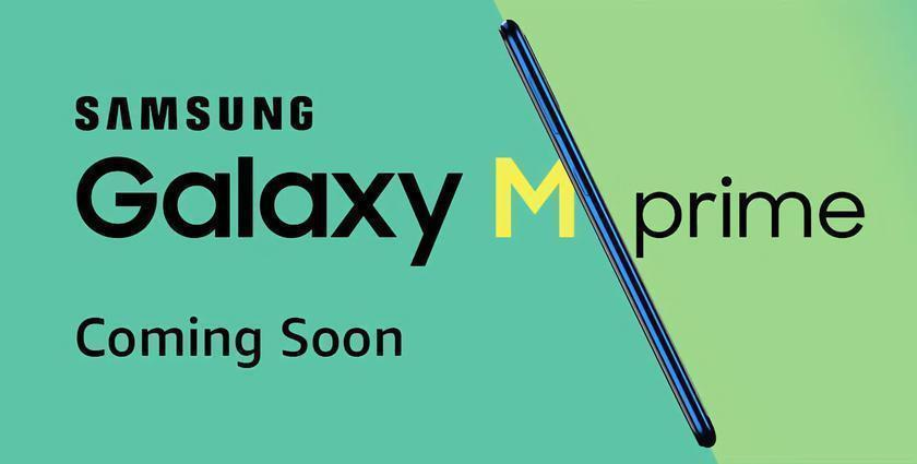 Samsung готовит к выходу бюджетный смартфон Galaxy M31 Prime (b862540061e47409162a4cd4a8521918)