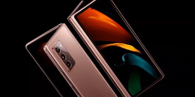 Samsung Galaxy Z Fold 3 может получить выдвижную клавиатуру (b8d2aa7aa608ab8d804e1d053857dc525e5be523)