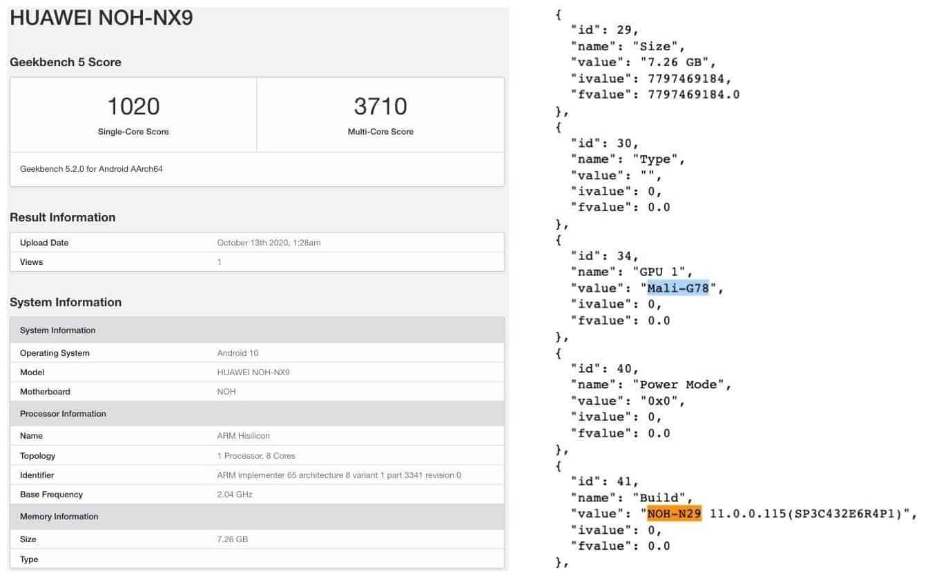 Kirin 9000 будет иметь отличную производительность в обход Snapdragon 865+ (bc7d6cd2a86c4309ac7f401213235622)