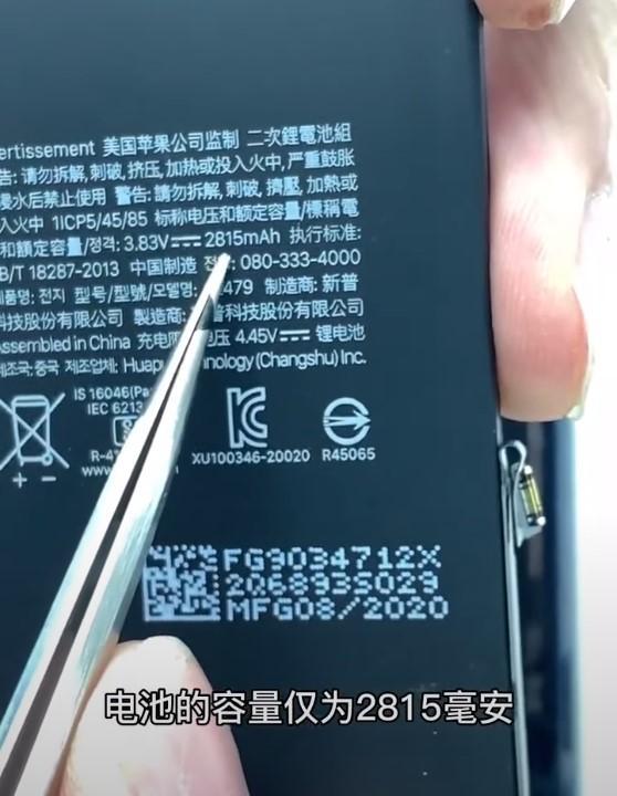Разбор iPhone 12 показал модем Qualcomm X55 5G и батарею на 2815 мАч (gsmarena 005 1)