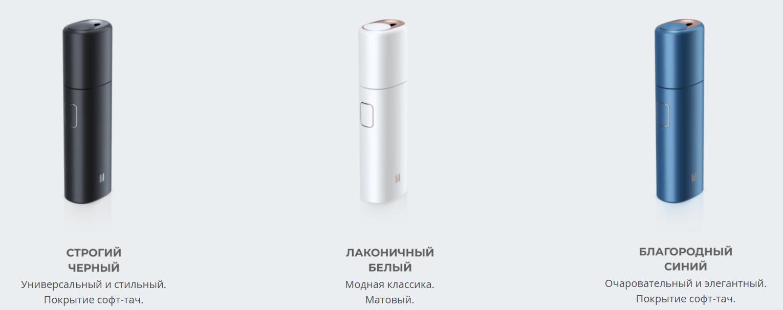 IQOS выпустил новое устройство lil SOLID (image 2)