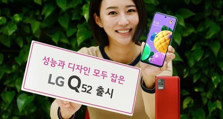LG представила смартфон LG Q52 (lg1)