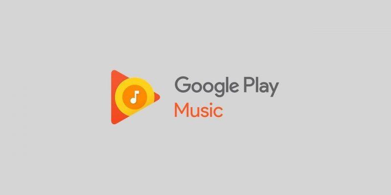 Google закрыла музыкальный сервис Play Music (maxresdefault 6)