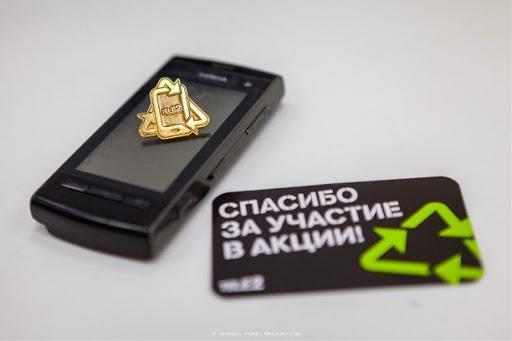 Tele2 принимает на переработку телефоны в салонах Москвы и области (unnamed)