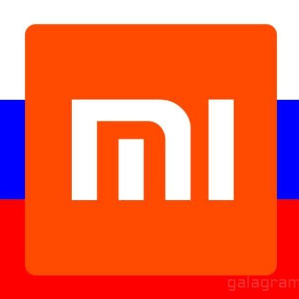 Huawei и Xiaomi стали любимыми брендами россиян (xiaomi russia 2017)