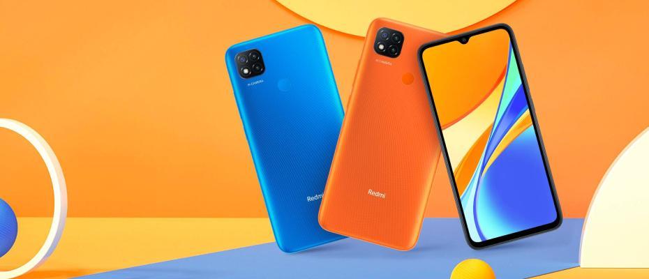Xiaomi устраивает фестиваль скидок в рамках акции 11.11 (1 4)