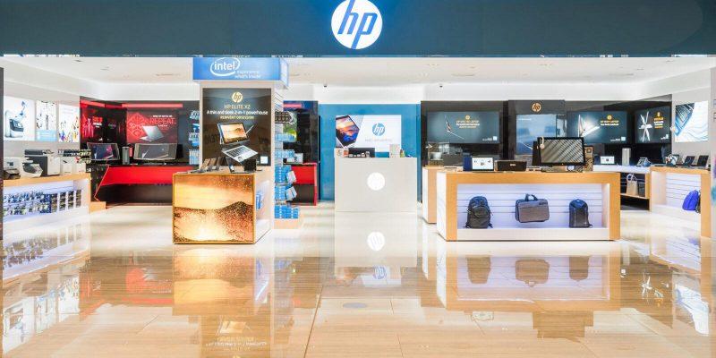 HP открывает свой первый фирменный интернет-магазин в России (1. HP Singapore Flagship Store)