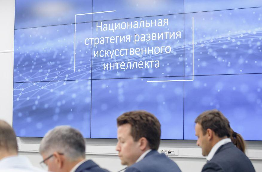 На конференции в Сколково обсудят развитие искусственного интеллекта (22613)