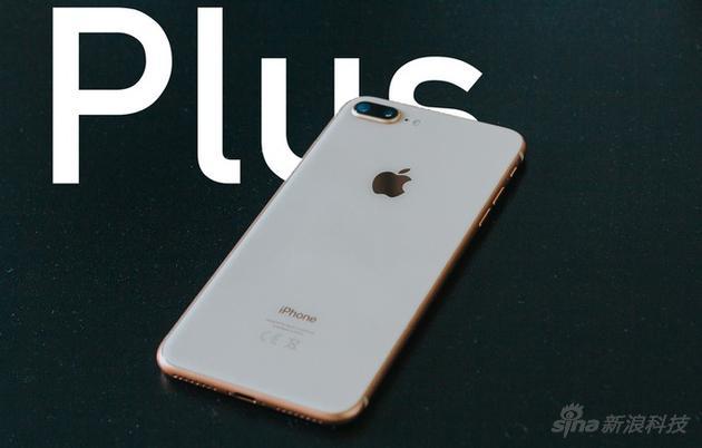 iPhone SE Plus составит конкуренцию бюджетным китайским смартфонам (5291)