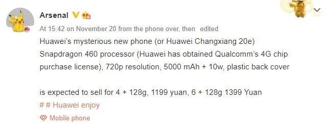 Грядущий Huawei Enjoy 20e получит Snapdragon 460 (Chinese leaker Arsenal)