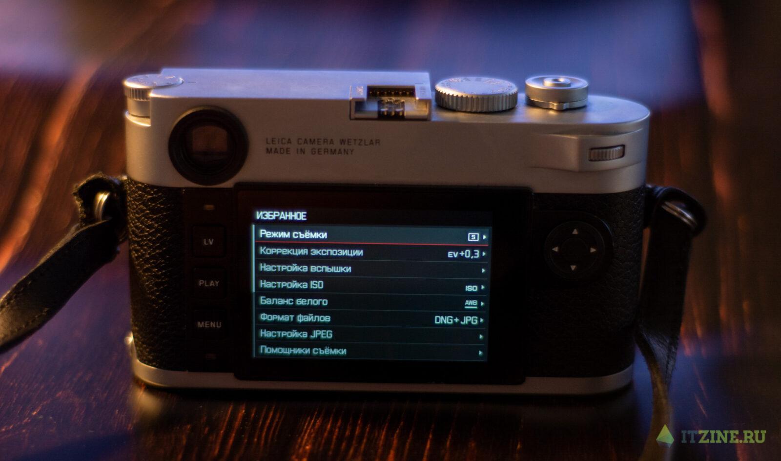 Обзор камеры Leica M10: круче просто некуда (DSC 9343)