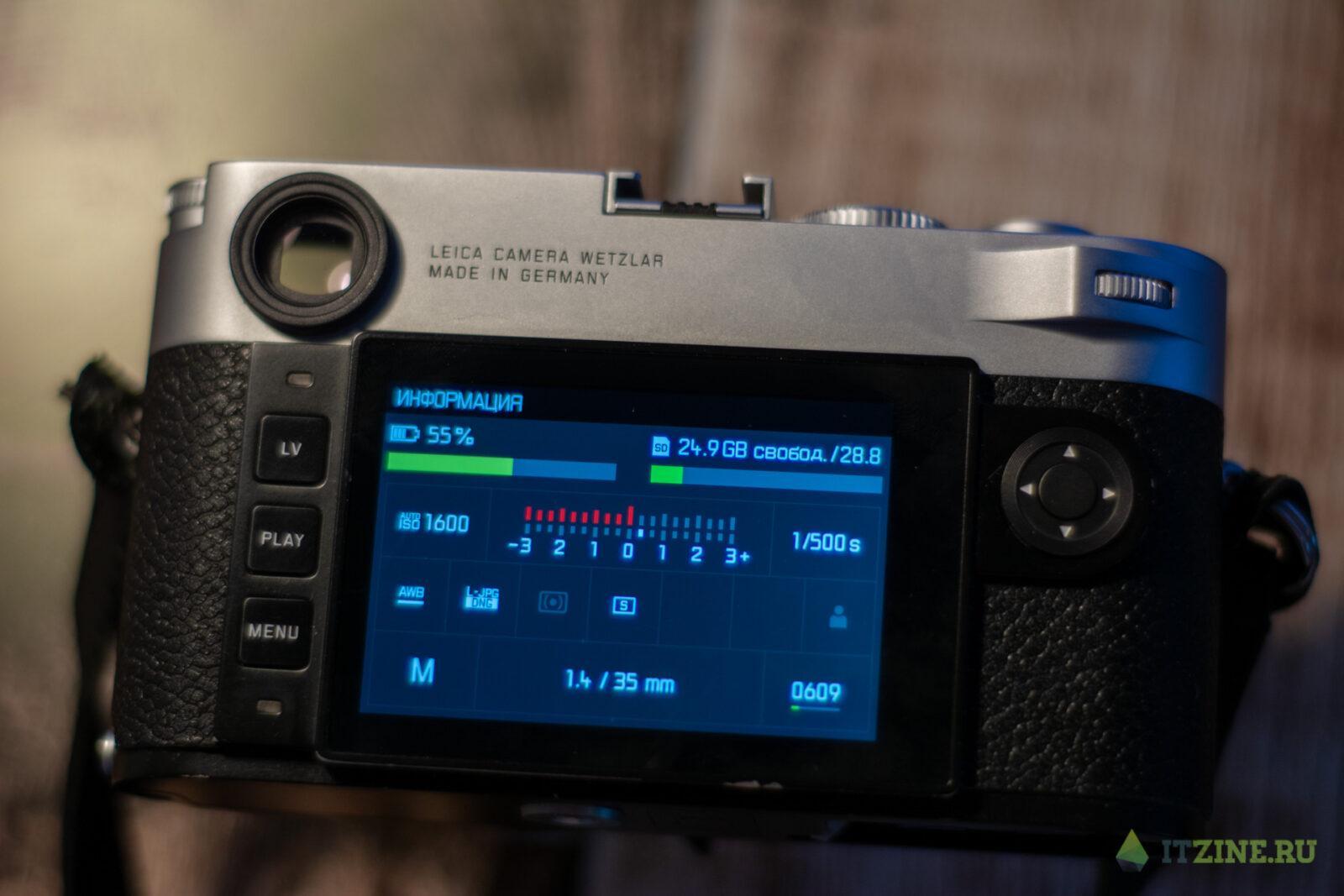 Обзор камеры Leica M10: круче просто некуда (DSC 9391)