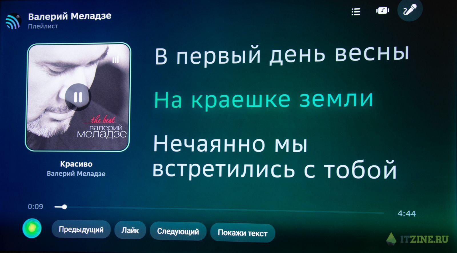 Обзор SberBox: три ассистента для одного телевизора (DSC 9737)
