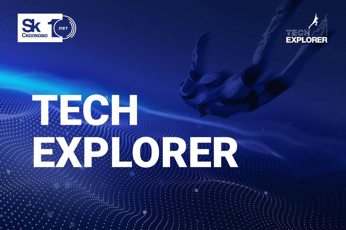 На конференции в Сколково обсудят развитие искусственного интеллекта (EaJnPX2X0AAYBSC)