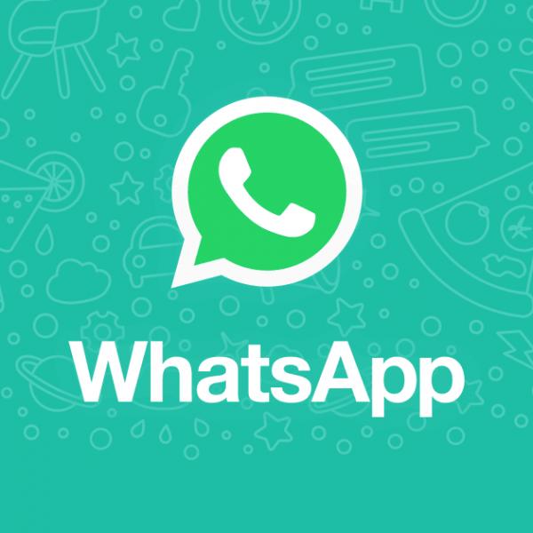Вот как будут работать исчезающие сообщения WhatsApp (FsWUqRoOsPu)
