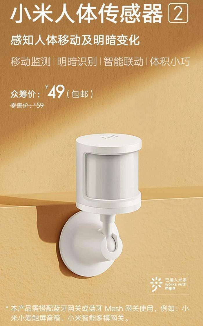 Xiaomi выпустила умный датчик движения стоимостью 9 долларов (Mi Human Sensor 2)