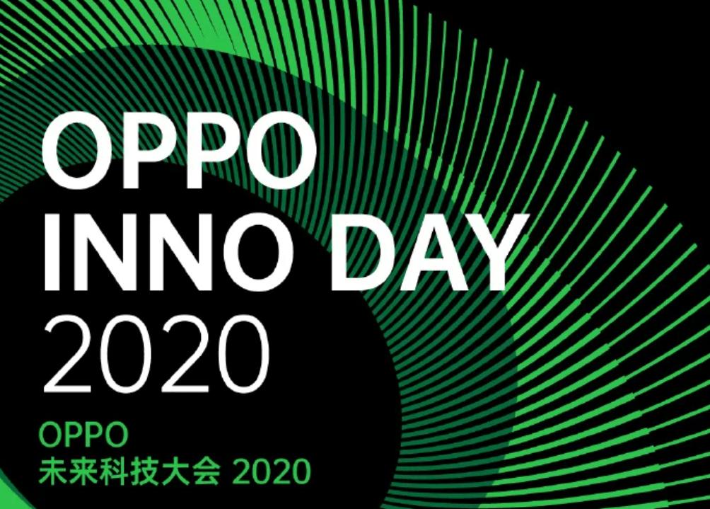 Вот что покажет OPPO на INNO DAY 2020 (OPPO INNO DAY 2020)