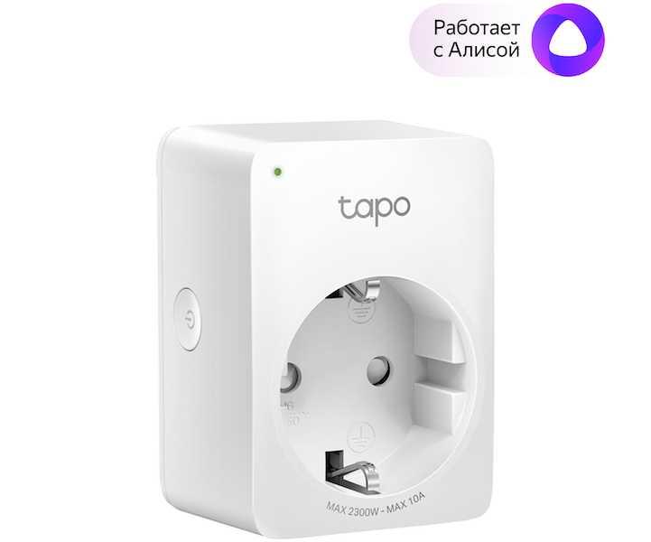 TP-Link представила экосистему для умного дома под брендом TAPO (P100)