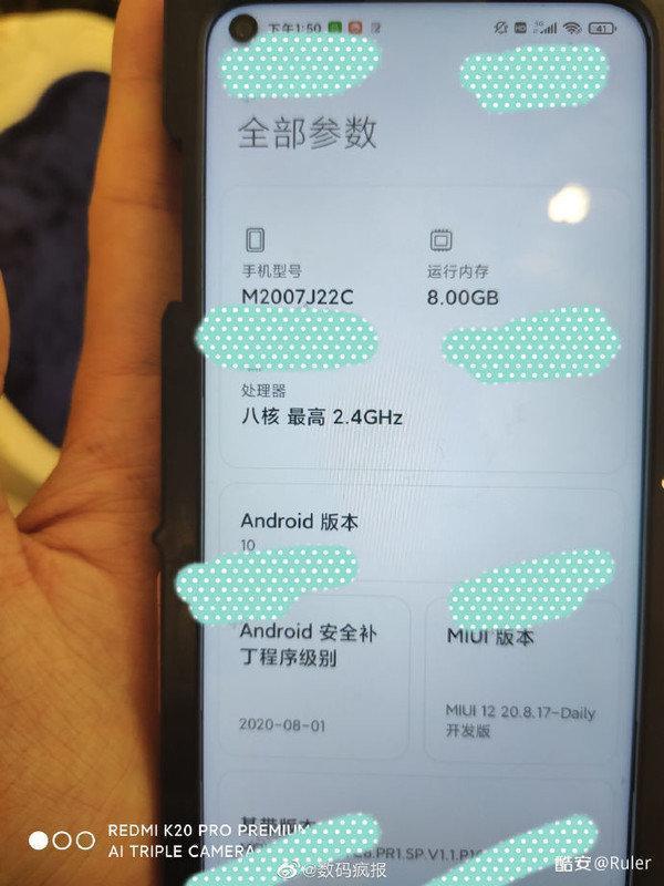 Новые подробности о Redmi Note 9 5G (Redmi Note 10 leaked shot)