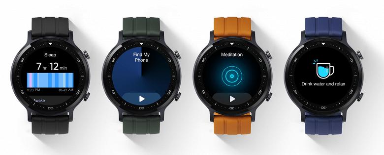 Realme выпустила новые умные часы (Screenshot 2 0 large)
