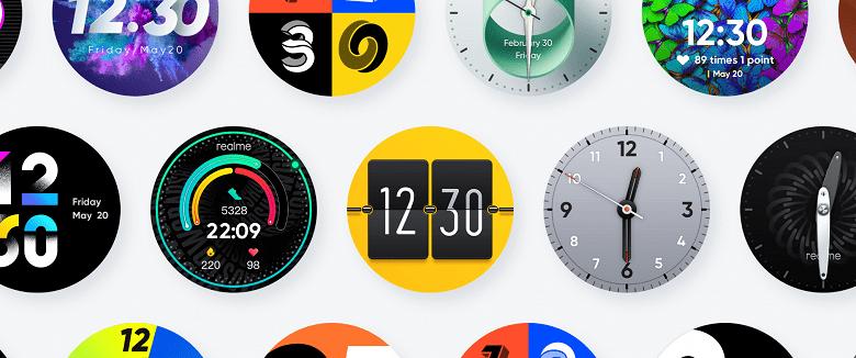 Realme выпустила новые умные часы (Screenshot 3 0 large)