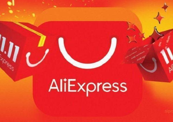 Что купить на распродаже AliExpress 11.11 (ali)