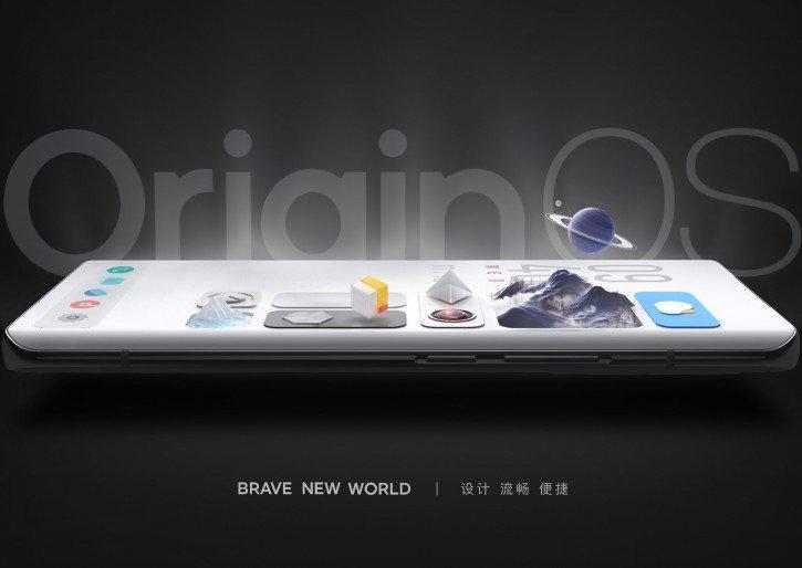 Эти смартфоны Vivo первыми получат OriginOS (anons originos novaa obolochka s gluboko pererabotannym dizajnom picture6 0 resize 1)