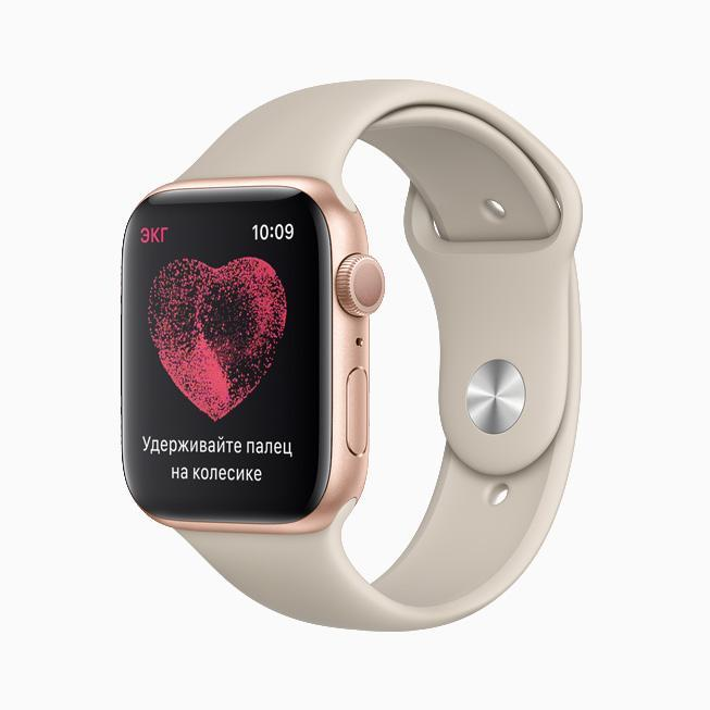 ЭКГ на Apple Watch заработает в России (apple ecg app availability heart recording 10272020 inline.jpg.large)